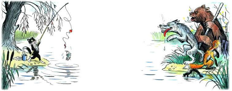сутеев кот рыболов картинки раскраски картинка для